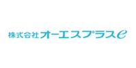 オーエスプラス(旧ホームシアター)ロゴ